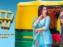 Dilli Wali Lyrics by Roshan Prince