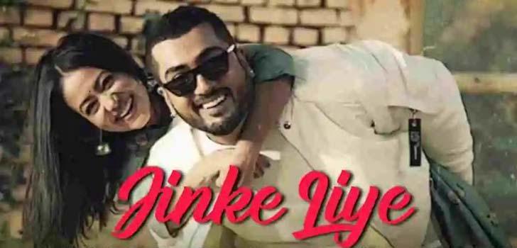Jinke Liye Lyrics by Neha Kakkar