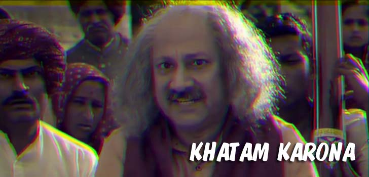 Khatam Karona Lyrics by Emiway