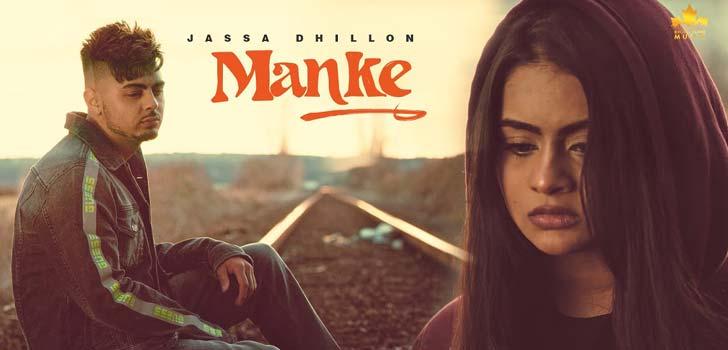 Manke Lyrics by Jassa Dhillon