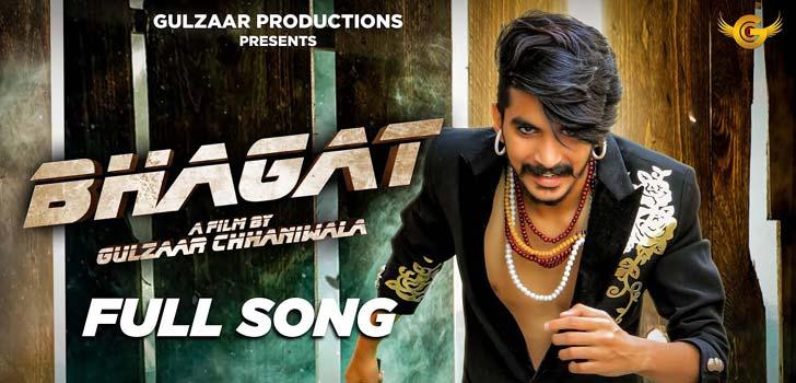 Bhagat Lyrics by Gulzaar Chhaniwala
