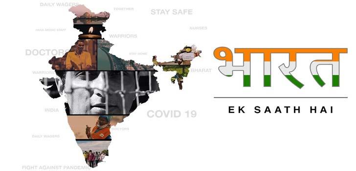 Bharat Ek Saath Hai Lyrics by Sonu Sood