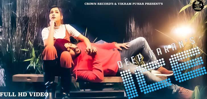 Ice Lyrics by Deep Karan