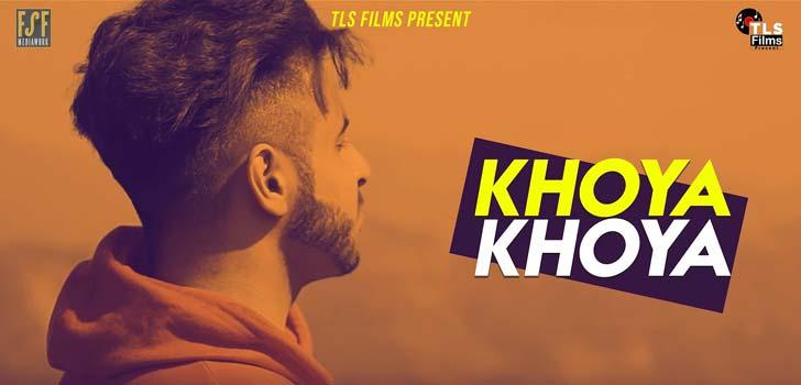 Khoya Khoya Lyrics by Tkay