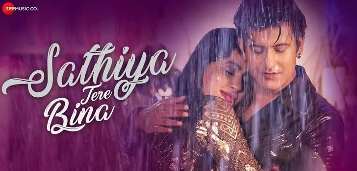 Sathiya Tere Bina Lyrics by Kartik Kush