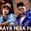 Ghar Aaya Mera Pardesi Lyrics by Fazilpuria