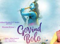 Govind Bolo Lyrics by Jubin Nautiyal