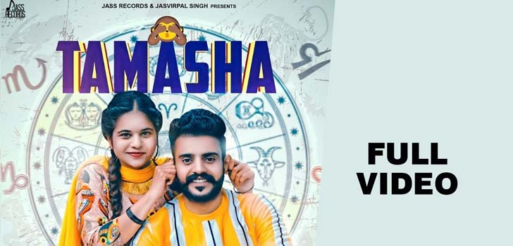 Tamasha Lyrics by Ratti