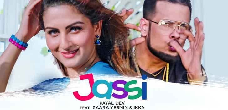 Jassi Lyrics by Payal Dev and Ikka