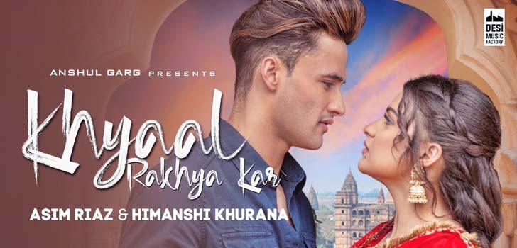 Khayal Rakheya Kar Lyrics by Preetinder