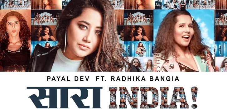 Saara India Lyrics by Payal Dev