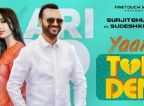 Yaari Tod Deni Lyrics by Surjit Bhullar