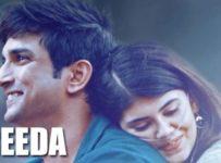 Afreeda Lyrics from Dil Bechara