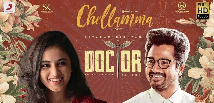 Chellamma Lyrics from Doctor
