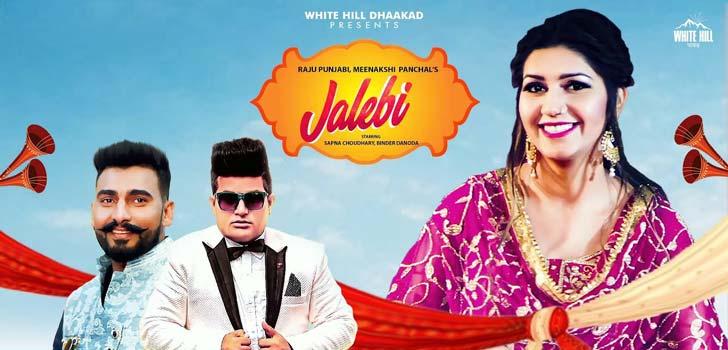 Jalebi Lyrics by Raju Punjabi feat Sapna Choudhary