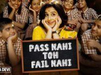 Pass Nahi Toh Fail Nahi Lyrics from Shakuntala Devi