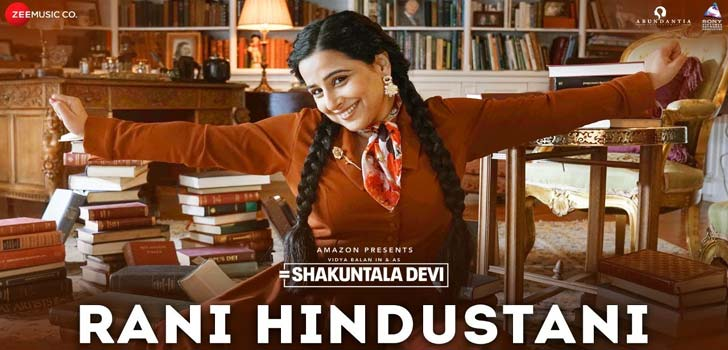 Rani Hindustani Lyrics from Shakuntala Devi