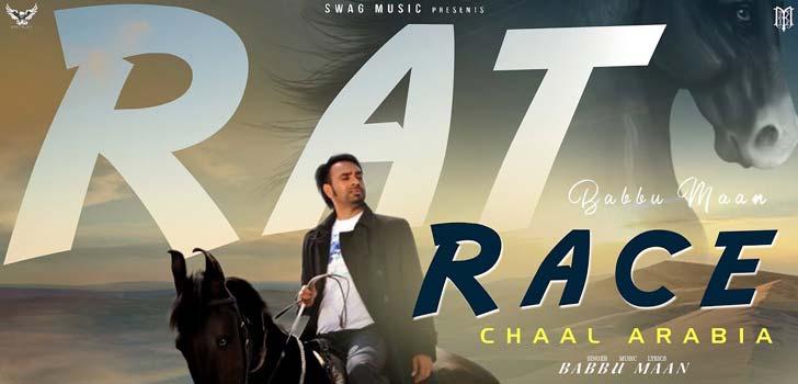 Rat Race Lyrics by Babbu Maan