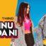 Tainu Sunda Ni Lyrics by Kadir Thind