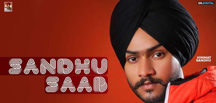 Tralle Lyrics by Himmat Sandhu