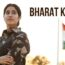 Bharat Ki Beti Lyrics from Gunjan Saxena