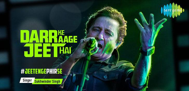Dar Ke Aage Jeet Hai Lyrics by Sukhwinder Singh