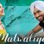 Matwaliye Lyrics by Satinder Sartaaj