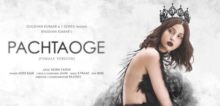 Pachtaoge Lyrics - Female Version