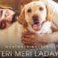 Teri Meri Ladai Lyrics by Maninder Buttar