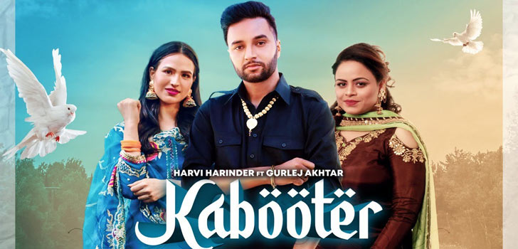 Kabooter Lyrics by Harvi Harinder