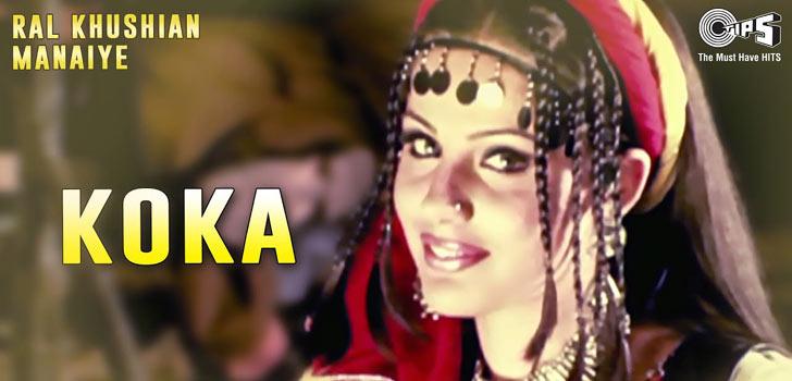 Koka Lyrics by Salim