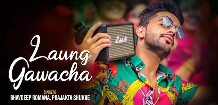 Laung Gawacha Lyrics by Bhavdeep Romana