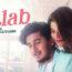 Matlab Lyrics by Yasser Desai