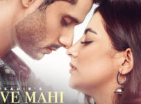 Aaja Ve Mahi Lyrics by Musahib