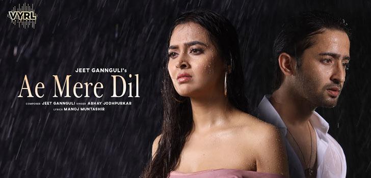 Ae Mere Dil Lyrics by Abhay Jodhpurkar