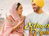 Nehu Da Vyah Lyrics by Neha Kakkar