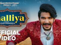 Challiya Lyrics by Gulzaar Chhaniwala