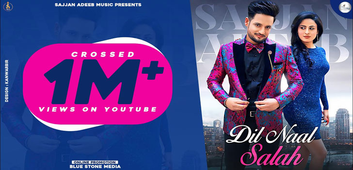 Dil Naal Salah Lyrics by Sajjan Adeeb