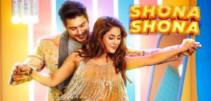 Shona Shona Lyrics by Tony Kakkar and Neha Kakkar