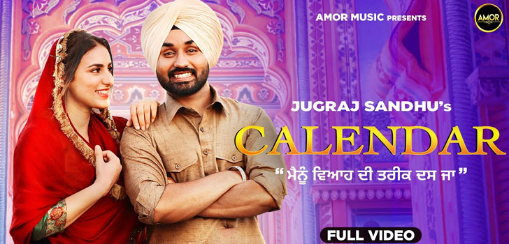 Calendar Lyrics by Jugraj Sandhu