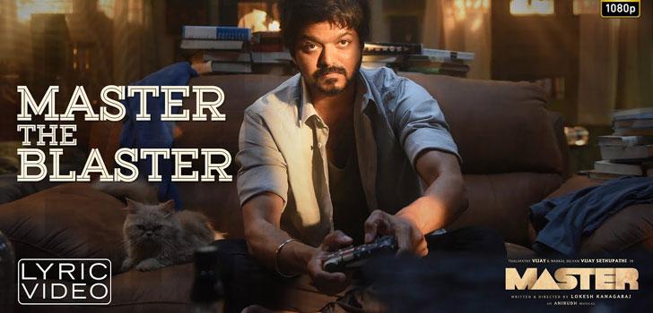 Master The Blaster Lyrics from Master
