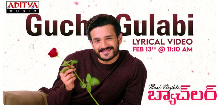 Guche Gulabi Lyrics from Most Eligible Bachelor