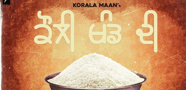 Koli Khand Di Lyrics by Korala Maan