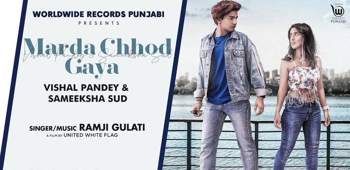 Marda Chhod Gaya Lyrics by Ramji Gulati