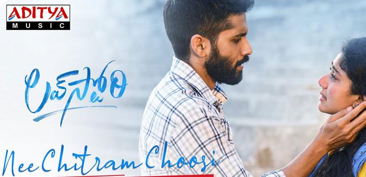 Nee Chitram Choosi Lyrics from Love Story