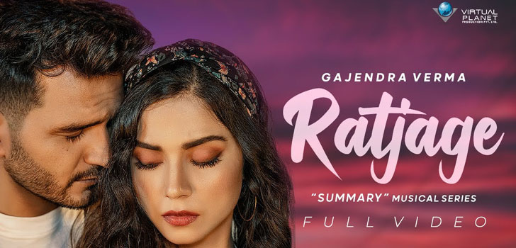 Ratjage Lyrics by Gajendra Verma