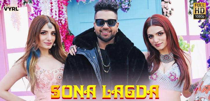 Sona Lagda Lyrics by Sukh-e