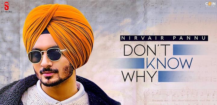 पता नहीं क्यों गीत नीरव पन्नू द्वारा