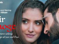 Phir Aaoge Lyrics by Ami Mishra