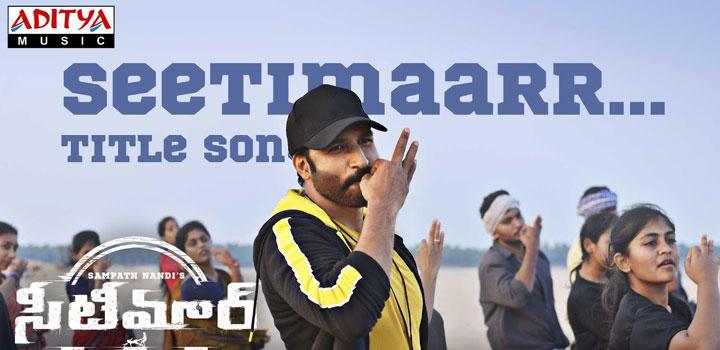 Seetimaarr Title Song Lyrics by Anurag Kulkarni